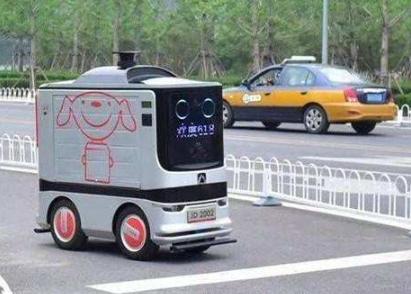 """智慧零售展:""""智能物流""""落地提速机器人送外卖还远吗?"""