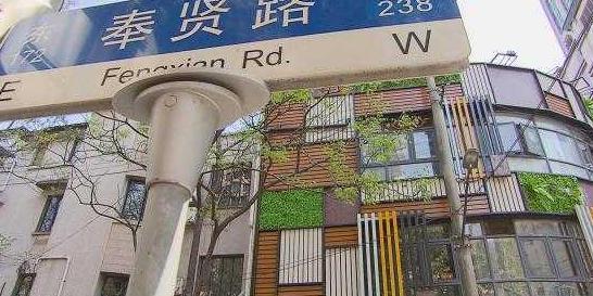 """上海零售展:大城抢救小店,上海购物打起""""后街经济""""的主意"""