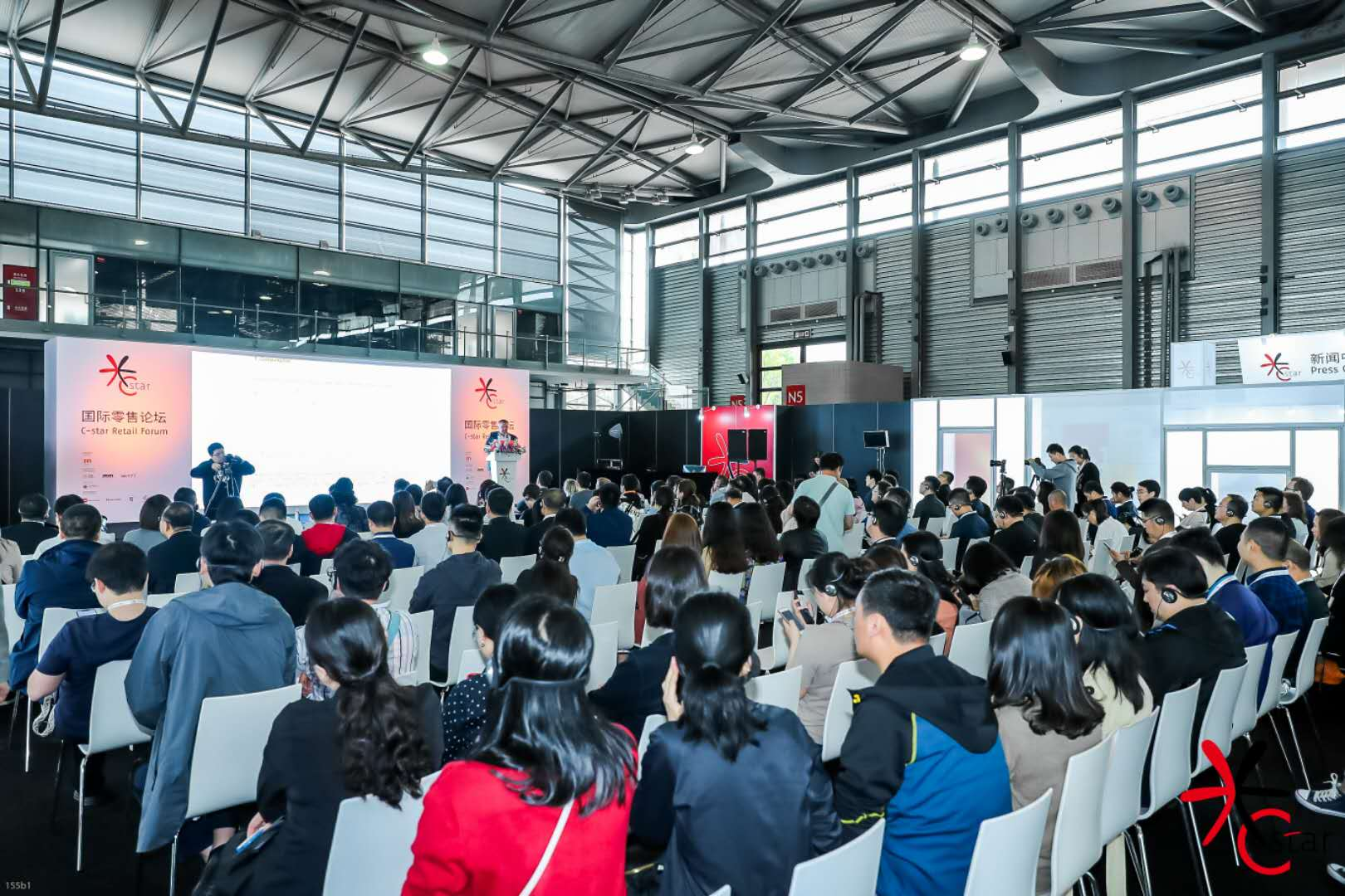 C-star 2019 closed with another success story in retail
