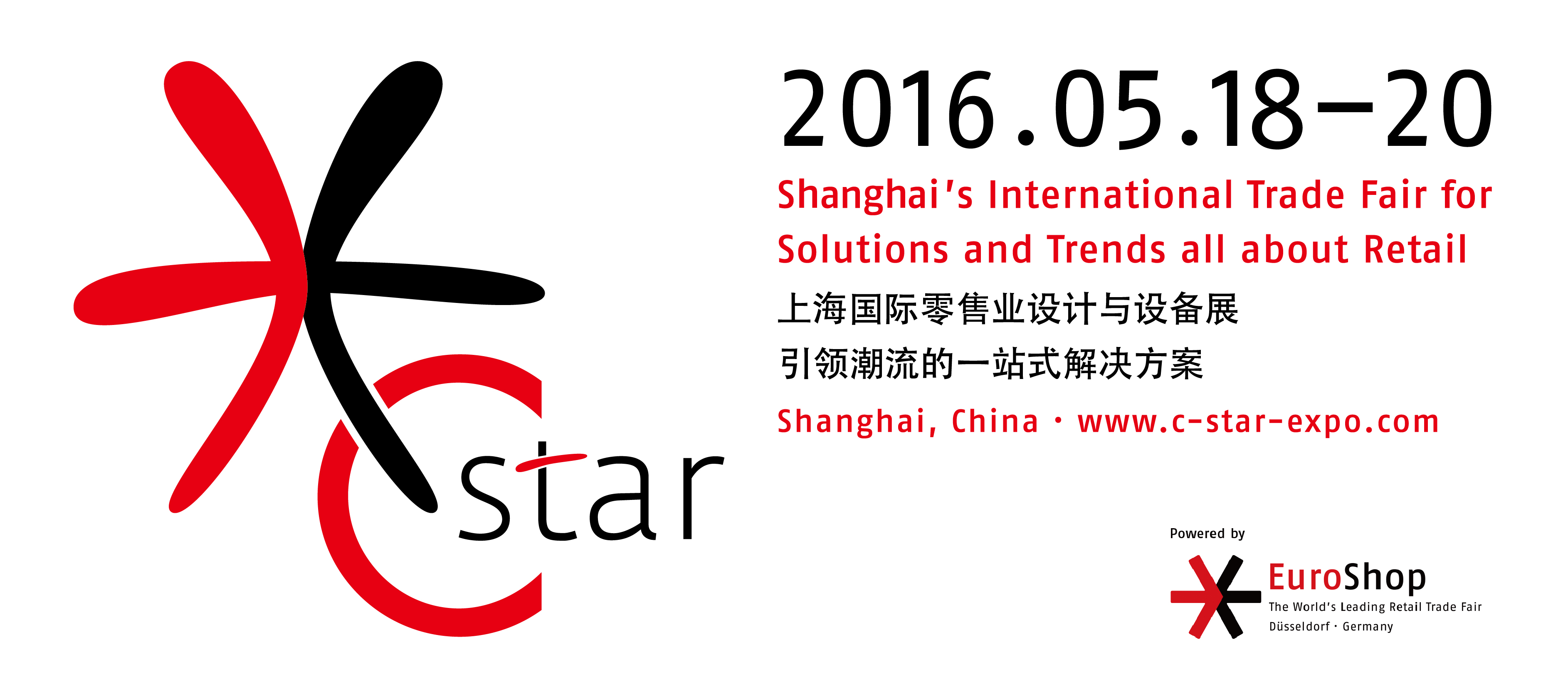 C-star: China's Most International Retail Trade Fair is on the Path towards Solid Expansion
