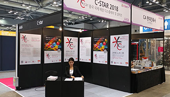 C-star Booth at K Shop 2017