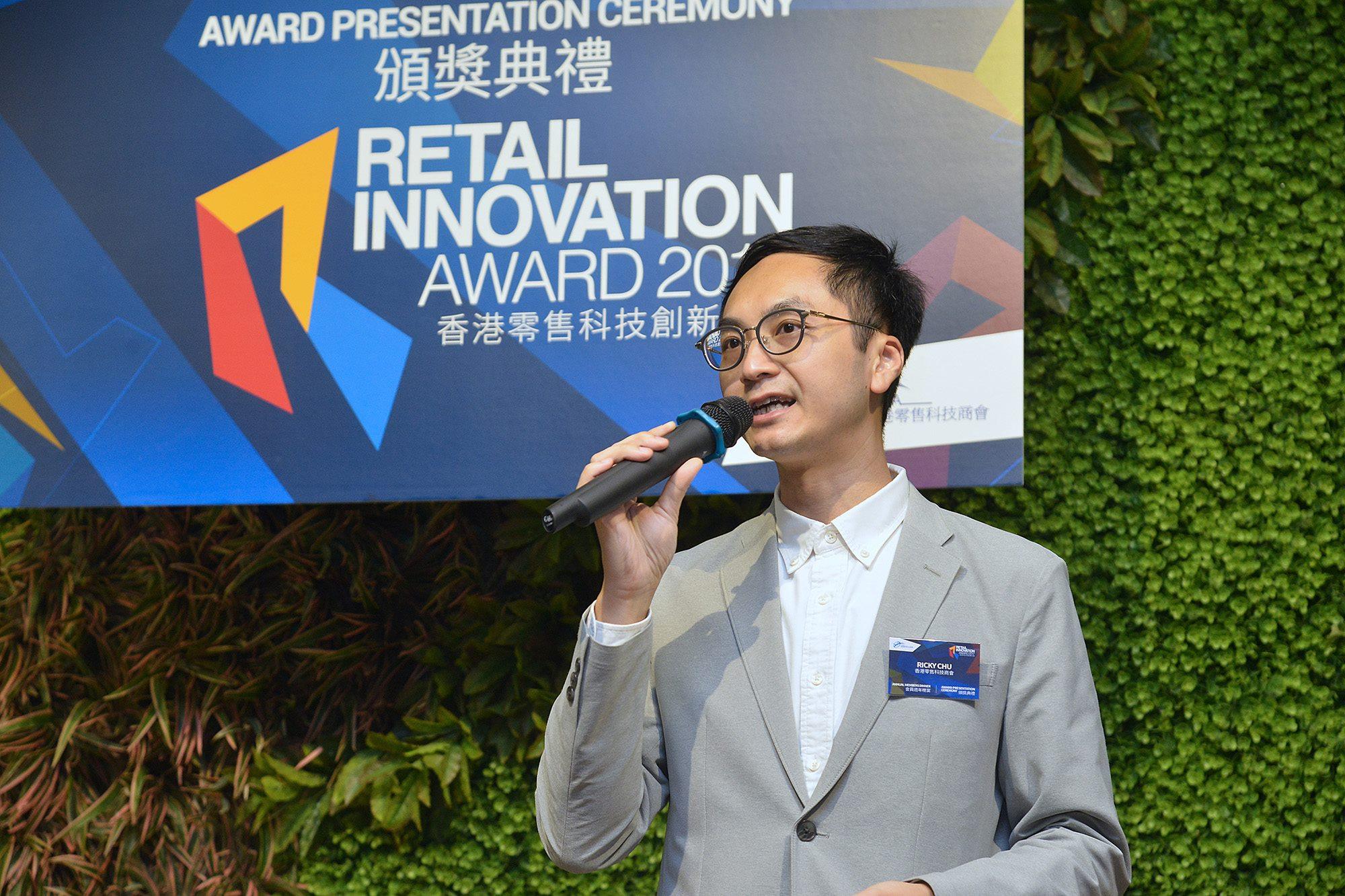 C-star at The Retail Innovation Award 2017