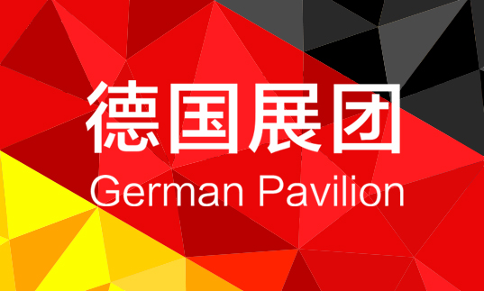 German Pavilion returns and showcases the cutting-edge retail solutions