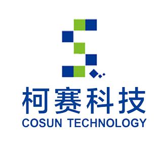 COSUN TECHNOLOGY (SHENZHEN) CO., LTD.
