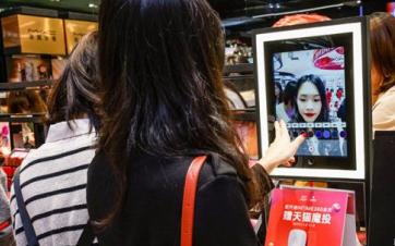 """上海零售博览会:天猫双11当天 银泰百货在上海开了一间""""未来商场"""""""