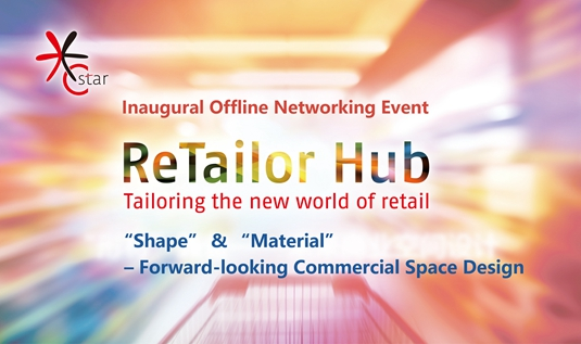 ReTailor Hub to launch its inaugural offline networking event on November 30