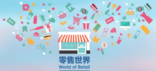 "CVS Partners with C-star to Present the ""World of Retail"" Theme Exhibition"