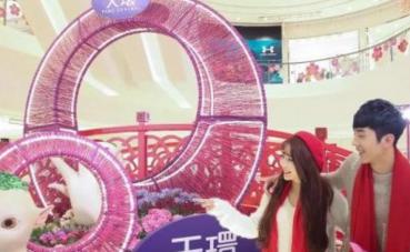 广州购物中心甜蜜营销 情人节叠加春节