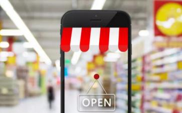 零售支付市场:新问题、新挑战、新机遇