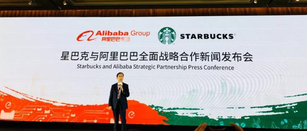 Starbucks and Alibaba Group form strategic partnership in China