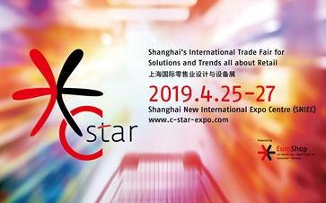 C-star 2019 show dates change to April 25-27, 2019