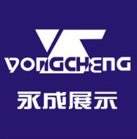 SHANGHAI YONGCHENG DISPLAY CORPORATION LIMITED