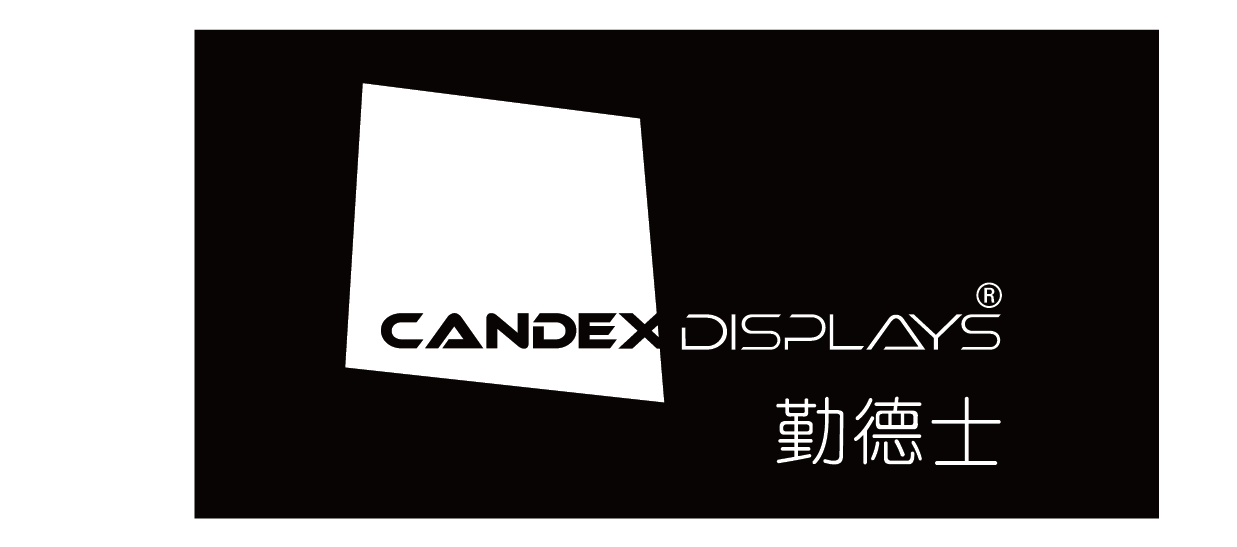 CANDEX DISPLAYS (CHINA) CO., LTD.
