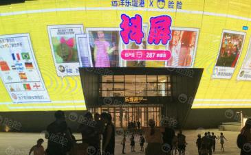 """上海零售展:购物中心的""""流量学"""""""