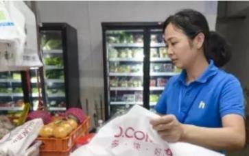 """上海零售博览会:京东超市实施""""引领""""战略:固龙头地位 做商超购物首选"""