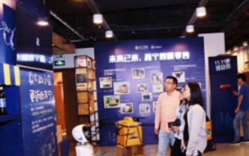 零售展会:苏宁快闪店风靡魔都 成为零售业新宠