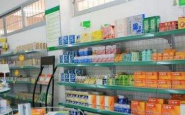新零售展和您一起了解药店的照明怎么设计最好