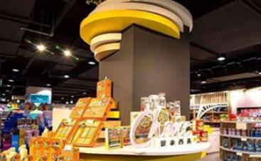零售展会:阿里系银泰百货首进厦门 将建设首个新零售商场